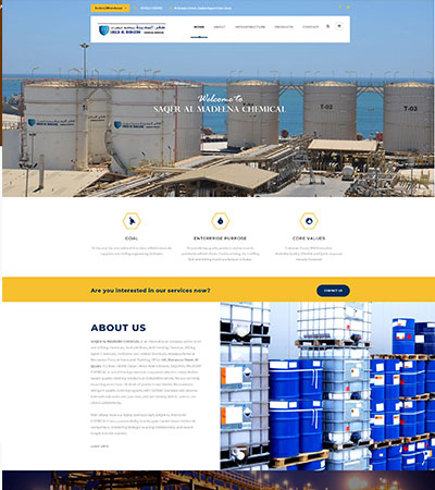 Almadeena Chemicals